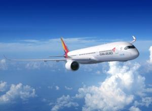 Asiana Airlines to operate flights to Lisbon in Portugal