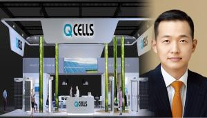 Hanwha Q Cells to participate in the U.S. solar energy exhibition