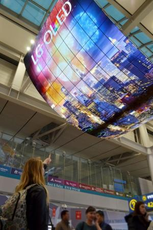LG Display actively to target Chinese OLED TV markets