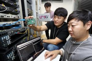 LG Uplus applies new cryptographic tech to NW equipment for the first time