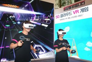 LG Uplus exports $10 million worth of 5G VR contents to Taiwan